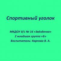 57b7e5b4e20814e008818514796ed4c2-0